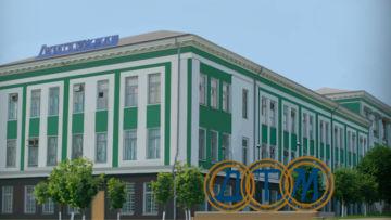 Dneprotyazhmash