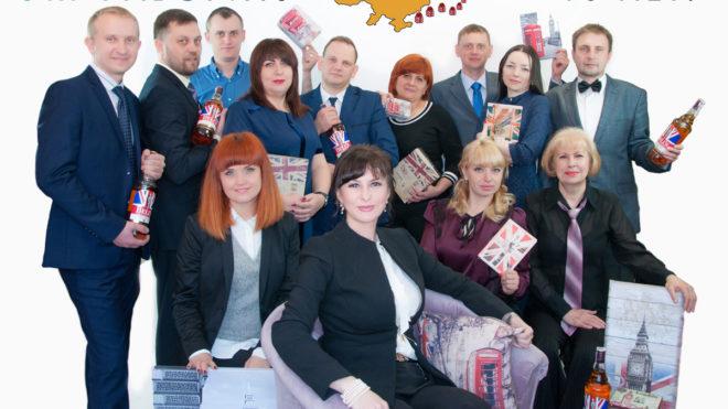 «Укрфаворит»: Нам 10 лет