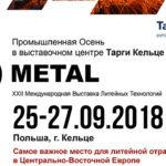 ООО «Укрфаворит» - визит в Польшу