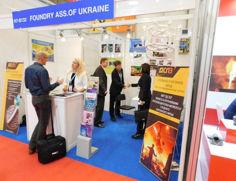 На стенде ассоциации литейщиков Украины