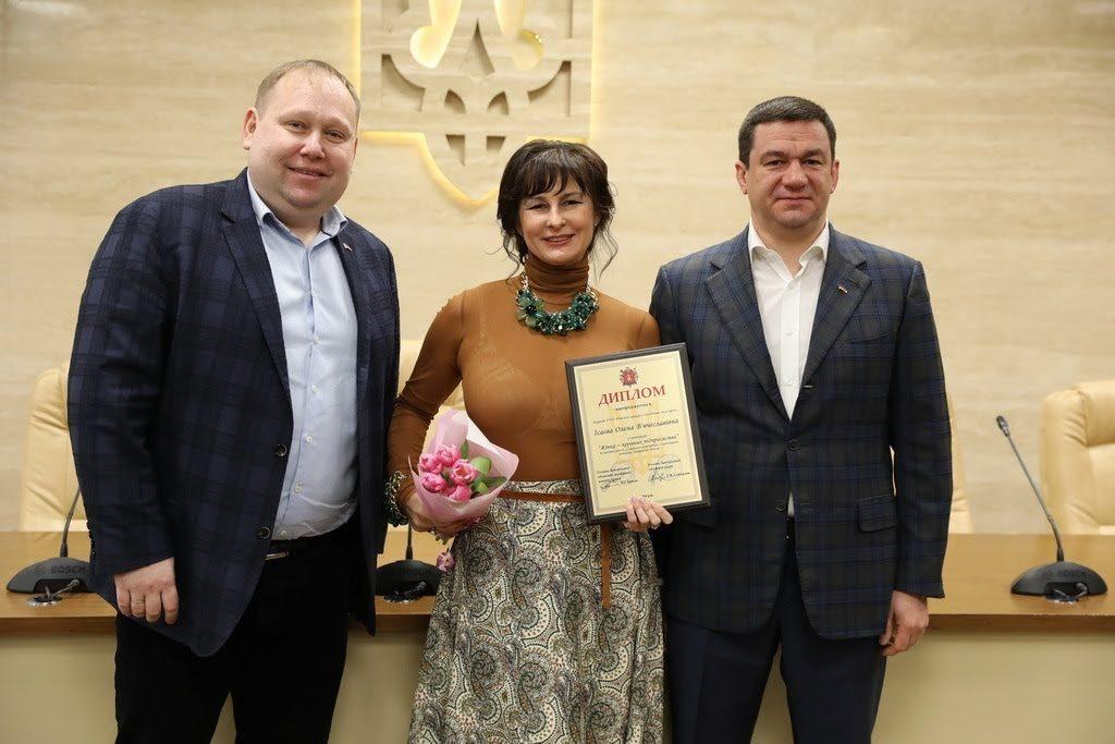"""конкурс """"Хозяйка своего края"""""""