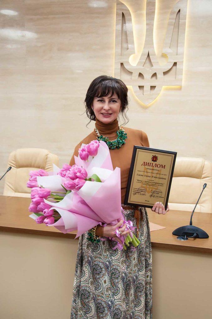победитель в номинации «Женщина – руководитель предприятия»