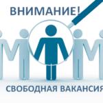 Компания «Укрфаворит» ищет сотрудника!!!