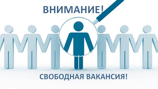 Компания «Укрфаворит» ищет сотрудника!