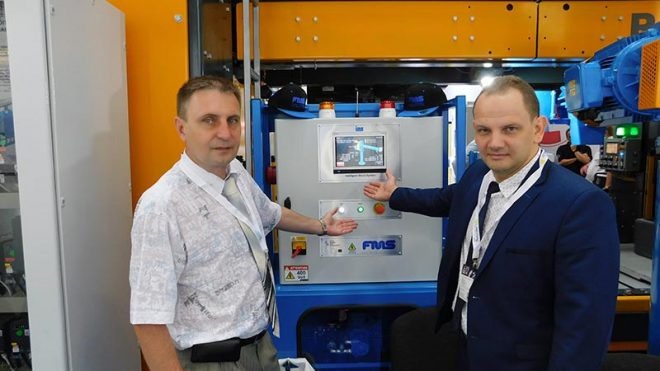 Новый шкаф управления IBS производство FMS (Англия)