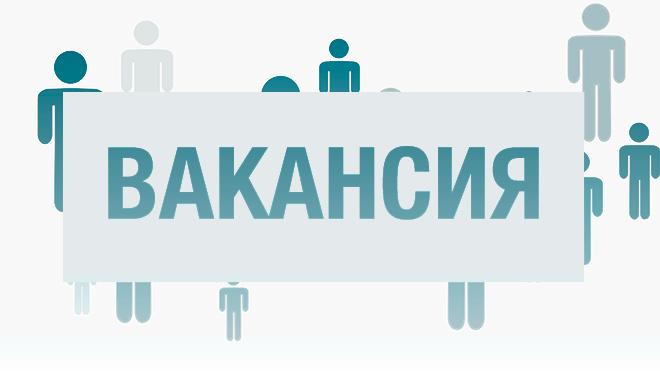 Команда ООО «УКРФАВОРИТ» ищет менеджера по продажам!