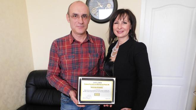 Полтавский литейно-механический завод:  помогаем делать литейную отрасль Украины конкурентоспособной